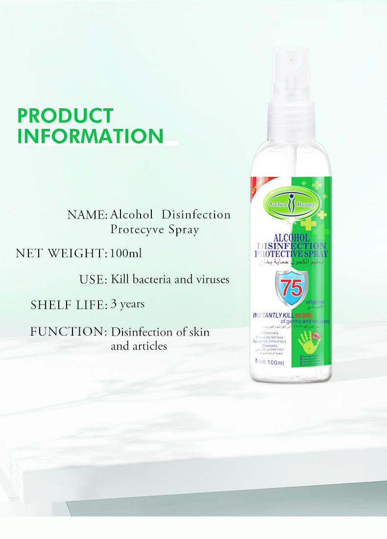 192PCS DHL 100ml Disinfection Rine-free Hand Sanitizer 75% Alcohol Spray Portable Disposable Prevention Hand Sanitizer 7