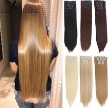 Натуральные шиньоны XUANGUANG, прямые синтетические накладные волосы на заколках, 140 г, 16 зажимов