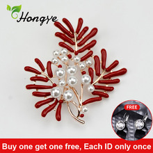 Hongye Ladies Red Coral Gorgeous Quality Natural Pearl Pin Brooch Retro Look Flower Brooch Pins Jewelry Free Delivery Brooches new free shipping flower jewelry natural 4 10mm black freshwater pearl embellished sunflower floral pin brooch top quality