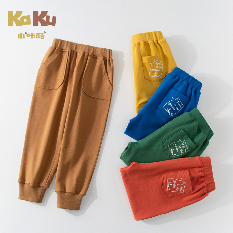 Children's Casual Pants Autumn And Winter Boys Double-thick Thick Warm Pants 2-8 Years Old Foreign Style Girl Baby Pants Baby Co