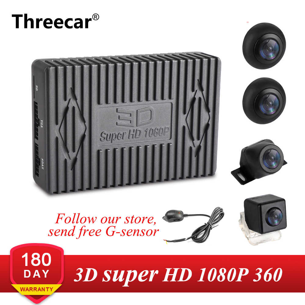 1080P Super 3D HD 360 Degree Surround Bird View System Panoramic View Car Cameras 4-CH DVR Recorder with G sensor Quad-core CPU