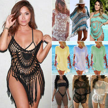ong Lace Sexy Beach Cover Up Swim Dress Women Bikini Swimwear Cover-up Swimsuit