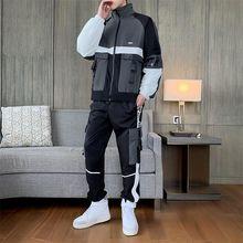Осенний мужской стильный спортивный костюм куртка на молнии