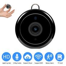 אלחוטי מיני WiFi מצלמה 960P אבטחת בית IP מצלמה טלוויזיה במעגל סגור מעקבים IR ראיית לילה תינוק לפקח YCC365 בתוספת App