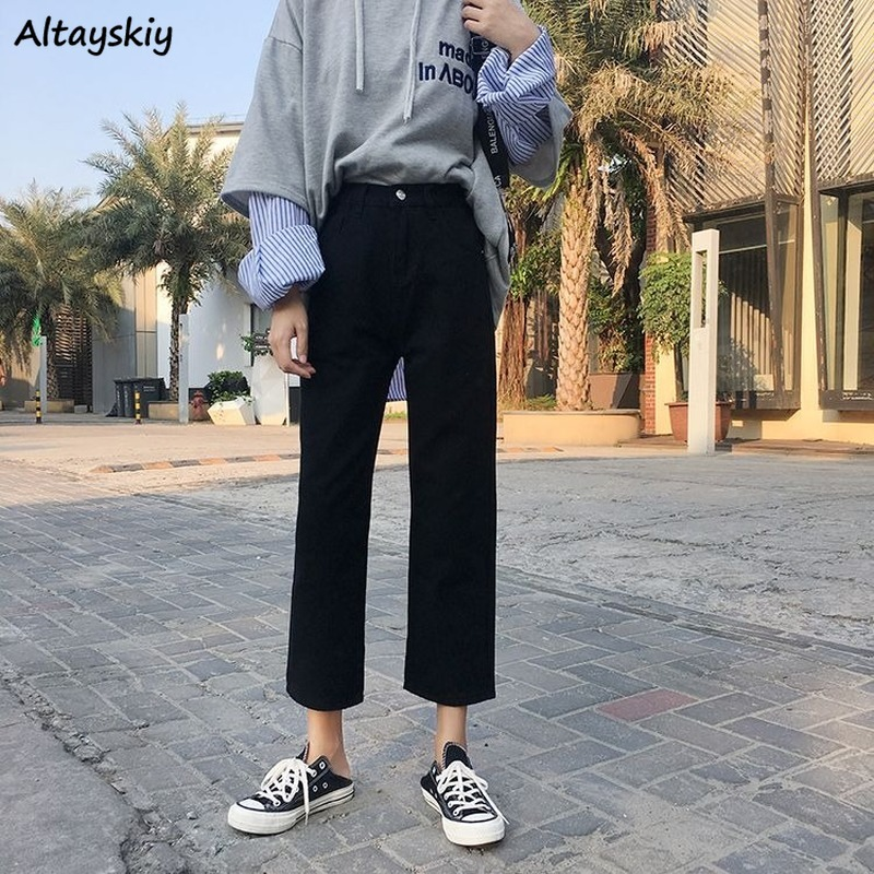 Black Jeans Women Wide Leg Loose Autumn Korean Fashion Friends Trousers Leisure Womens Stylish All Match Streetwear High Waist