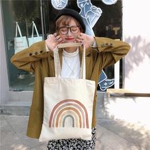 Rainbow płótno torba damska na co dzień torby na ramię torebka damska wielokrotnego użytku pojemna torba Tote Bag Student torba na książki tanie tanio MENISCOUNTER WOMEN Stałe Nie zamek Moda