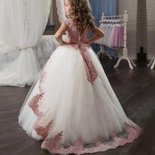 Girls Dress Lace Bow Elegant Princess Dress Kids