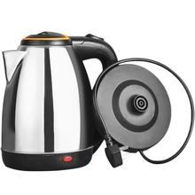 Электрический кувшин из нержавеющей стали суп чайник машина блендер с емкостью 2L