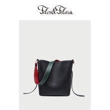 FELIX&FELICIA Brand luxury PU leather shoulder bucket bags for women 2019 ladies retro large capacity crossbody bag messenger ba