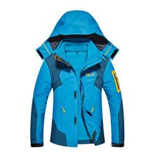 Damskie zimowe Outdoor Sport 3 w 1 kurtki narciarskie wodoodporne wiatroszczelne termiczne piesze wycieczki Camping narciarstwo wspinacka wiatrówki tanie tanio WOMEN Poliester COTTON Drytec Wodoodporna Wiatroszczelna Wiatrówka Camping i piesze wycieczki Pasuje prawda na wymiar weź swój normalny rozmiar