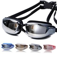 Водонепроницаемые и противотуманные очки для плавания, Профессиональная Большая оправа, очки с покрытием УФ-защитой, HD очки для плавания, силиконовые очки