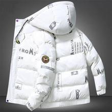 Biała kurtka puchowa męskie zimowe koreańska wersja trendu pogrubienie krótki błyszczący płaszcz casual młodzieżowe stand-up kołnierz mężczyzn