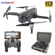 SJRC F11 PRO GPS Drone с 2K HD камерой Wi Fi FPV / F11 1080P безщеточный Quadcopter 25 минут полетного времени Складной Дрон против SG906