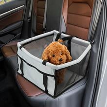NICEYARD Folding Hammock Pet Carrier Bag Anti Slip Safety Dog Basket For Cats Dogs Transporting Travel Dog Car Seat Cover