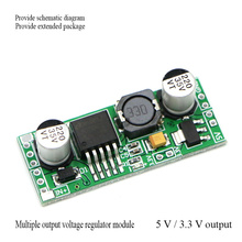Power-Supply Modular Switching Stabilizer-Module Output 5v