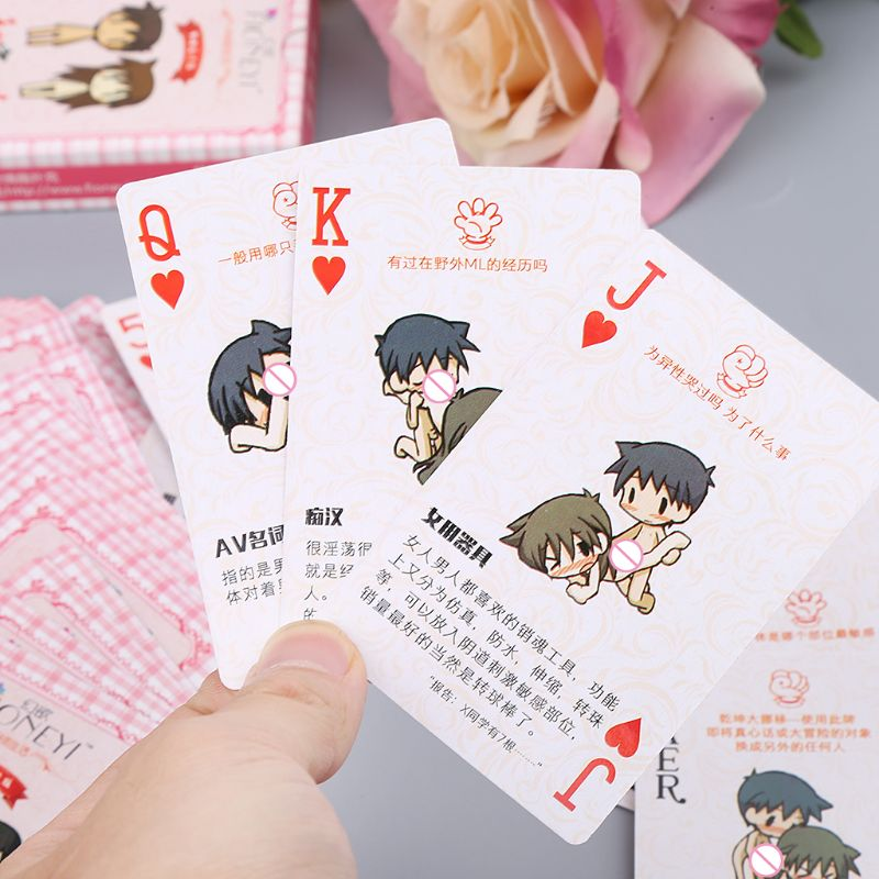Adult Sex Poker Couple Erotic Love Sexy Posture Night Bar KTV Playing Card Game
