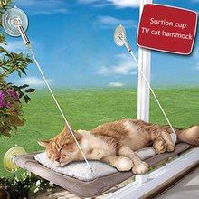 Pet disc type cat hammock window sill simple sucker small