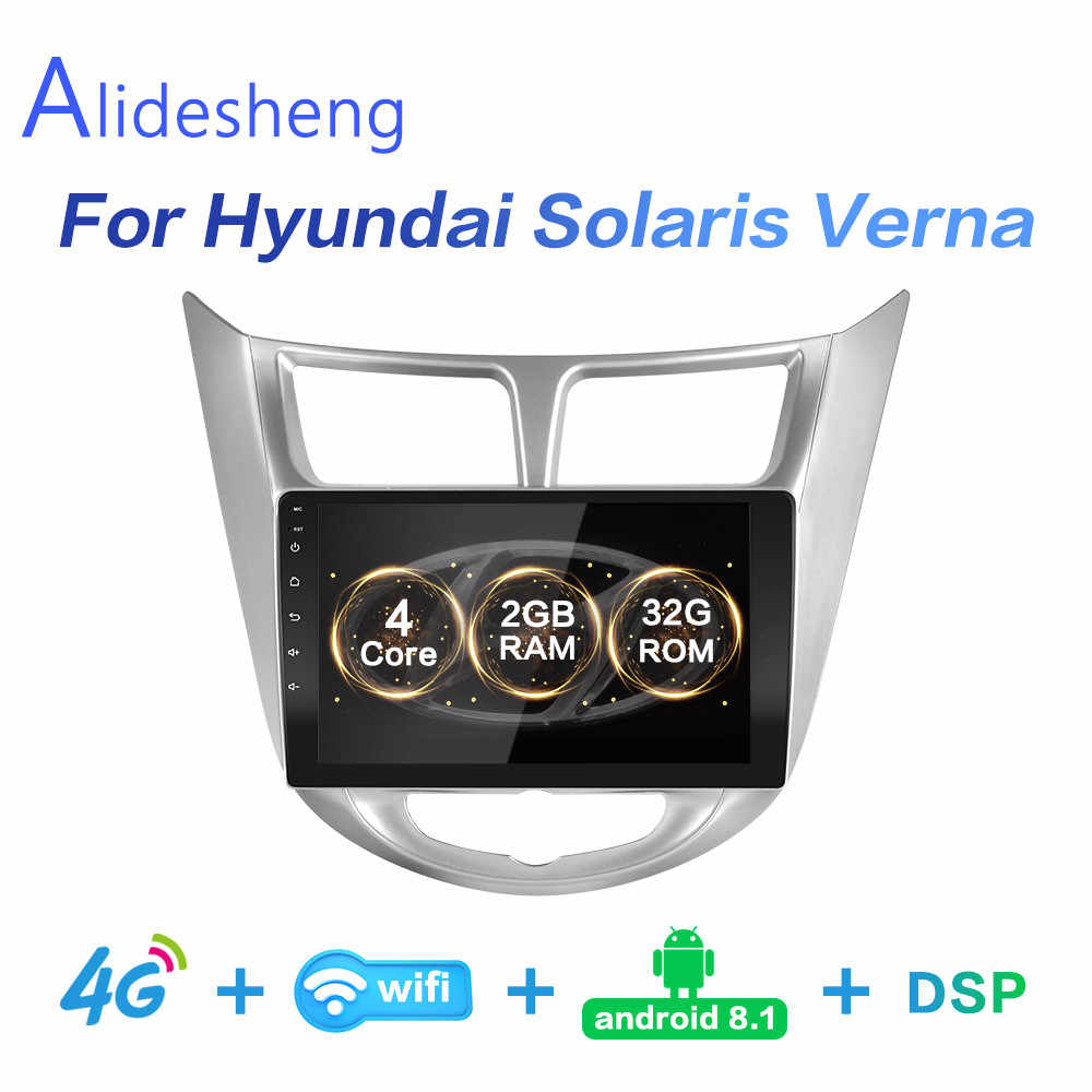 2G + 32G DSP 2 DIN Android 8.1 4G Net Mobil Radio Pemutar Video Multimedia untuk Hyundai verna Accent Solaris 2011-2016 Adapter Bingkai
