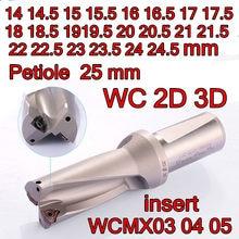 Wc-2d 3D U perceuse 14 14.5 15 15.5 16 16.5 17 17.5 18 18.5 19 19.5 20 20.5 21 21.5 22 22.5 23 23.5 24 24.5mm insertion WCMX