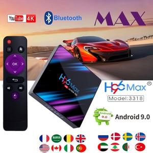 H96 MAX 9.0 Smart TV Box Rockc