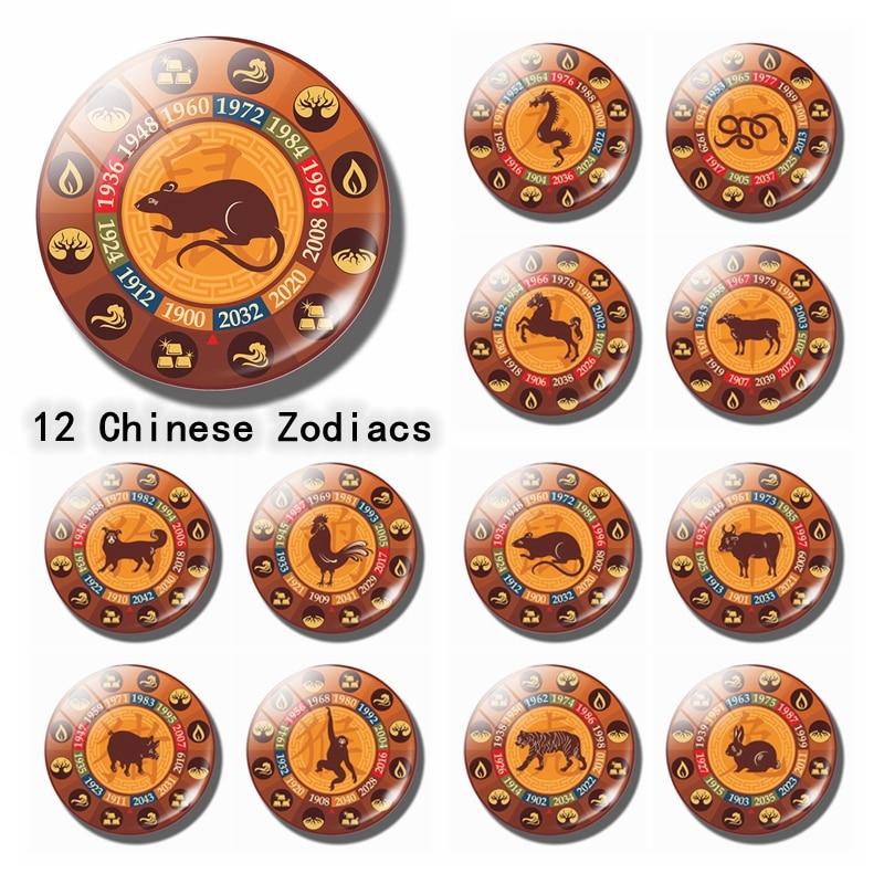 12 китайских зодиаков 30 мм магнит на холодильник собака куры драконы стеклянный купол магнитные наклейки на холодильник держатель для нот домашний декор