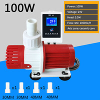 DC Variable Water Frequency Pump Micro DC Pressurized Circulating Water Pump 10000L