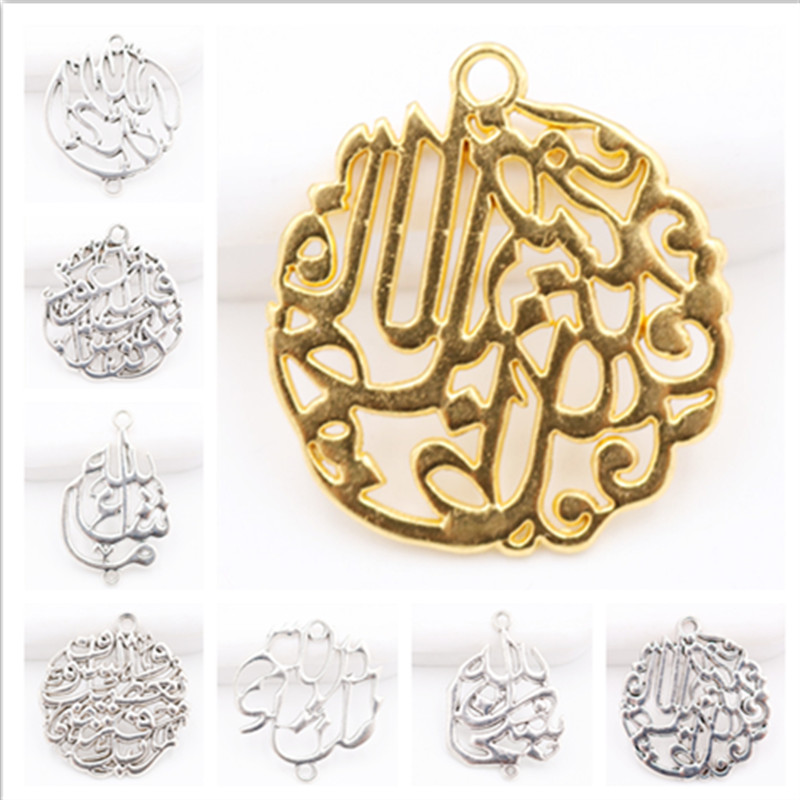 Image 4 - Vintage Islamic Metal Pendant, Allah Charms, Quran Charms, DIY  Ethnic Style, Islamic Charms, Antique Gold/Silver A1164 6pcsCharms   -