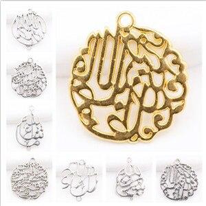 Image 4 - Vintage Islamico Ciondolo In Metallo, Allah Pendenti E Ciondoli, Quran Pendenti E Ciondoli, FAI DA TE in Stile Etnico, Islamico Pendenti E Ciondoli, oro/Argento Placcato A1164 6pcs