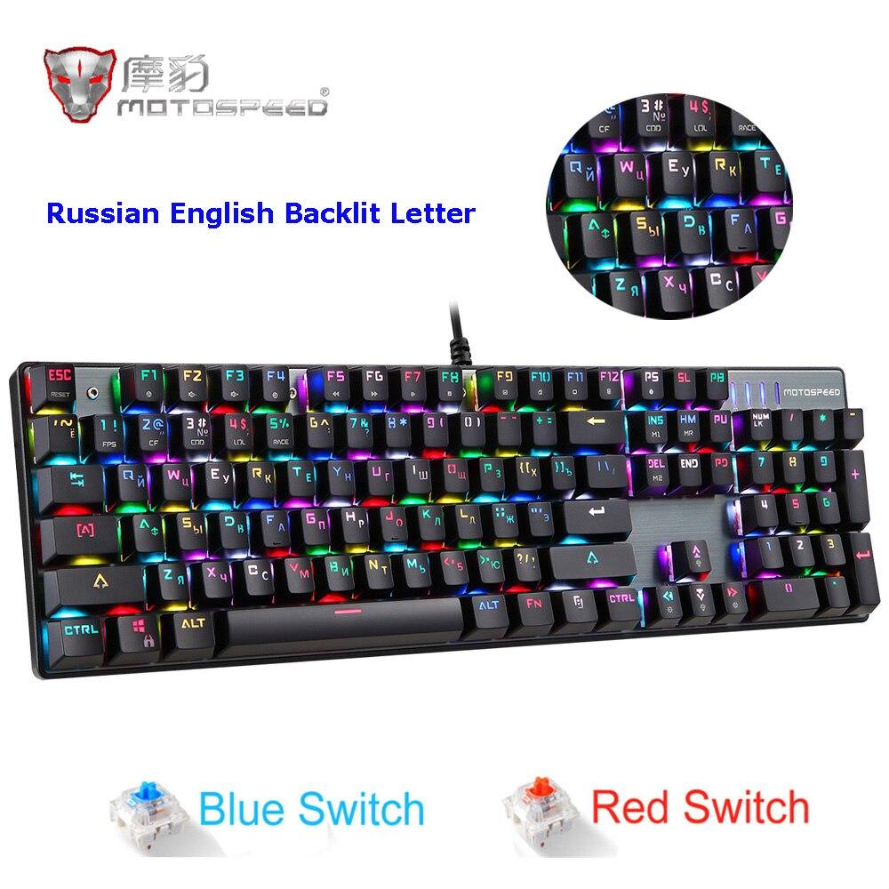 MOTOSPEED CK104 RGB rétro-éclairage russe anglais clavier mécanique Anti-image fantôme clavier de jeu pour Teclado jeu ordinateur TV BOX
