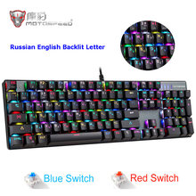 Motospeed CK104 Gaming Mekanis Keyboard Bahasa Rusia Bahasa Inggris Red Saklar Logam Wired LED Backlit RGB Anti-Ghosting untuk Gamer(China)