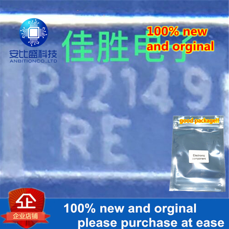50pcs 100% New And Orginal P4SMAJ54A TVs Protection Diode DO214AC Silk-screen RE In Stock