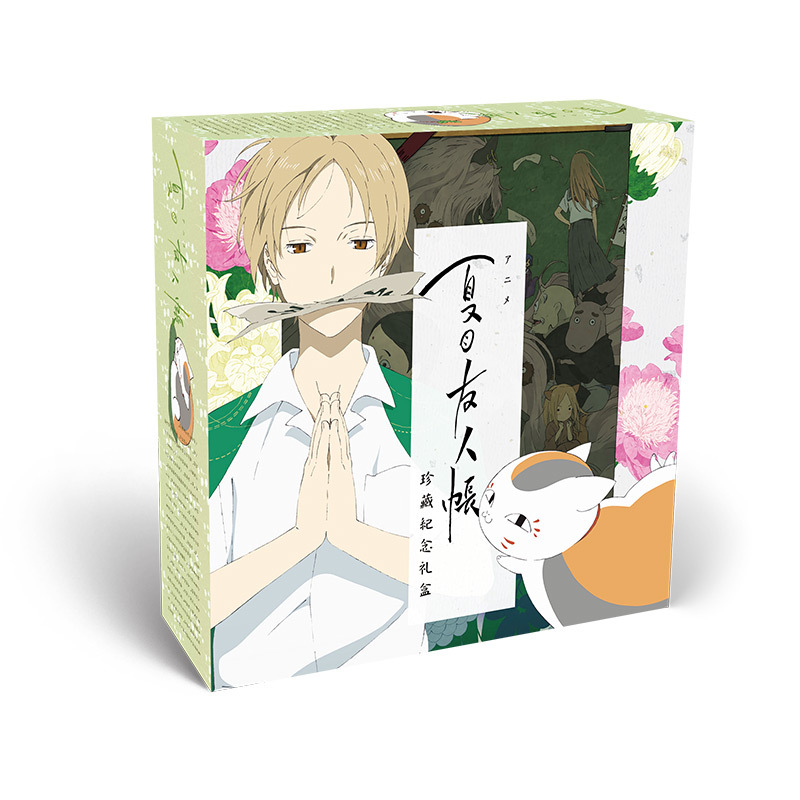 Anime Natsume Yuujinchou Gift Box Takashi Madara Stickers Postcards Wristband Badge Bracelet Bookmark Photo Frame Card Mirror