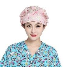 Принт костюм медика Кепки шляпа стоматологи медицинские хирургические Кепки хлопок врач-медсестра шляпа Для женщин лаборатории в больнице медицинский Кепки s