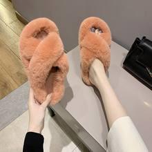 Новинка; Женские меховые тапочки; Женская обувь; Модная милая