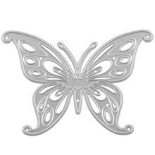 YaMinSanNiO Animal Dies Butterfly Metal Cutting Scrapbooking New 2019 Craft Embossing Stencil Card Making Decoration