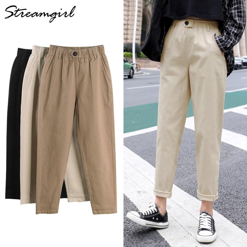 Autumn Harem Pants For Women Khaki Vintage Women's Trousers Women Streetwear Casual Loose Women's Pants Elastic Waist Apricot
