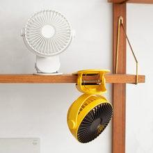 Portable USB Table Fan Clip-on Type Rechargeable Mini Desk Fan 360 Degree Rotation Adjustable Clip-on Fan