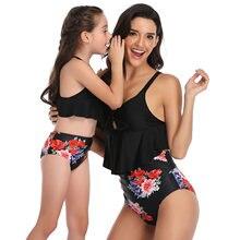Семья купальник «mommy and me» купальный костюм для детей Одежда