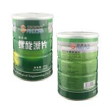 Спирулина, натуральный, не загрязняющий кожу, Анти-усталость, потеря веса, усиленный-иммунный Спирулина, хлорелла, протеин, 1000 шт, 250 г