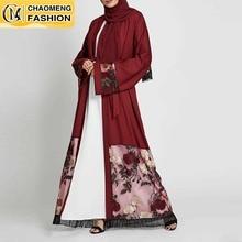 Open Abaya Dresses Kimono Kaftan Ramadan Dubai Muslim Fashion Cardigan Islamic-Clothing