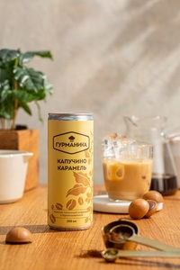 Gurmanica ● coffee cappuccino caramel in jar 250 ml, 100% Arabica