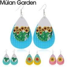 M&G Trendy Sun Flower Faux Leather Earrings for Women Double Layers Water Drop Earrings Accessories Jewelry Gift Drop Shipping стоимость