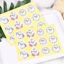 120pcs/lot Thank You Colored Garland Kraft Paper Sealing DIY Decorative Sticker Craft Stickers Scrapbooking