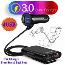 DigRepair Универсальный 4 порта USB Автомобильное зарядное устройство переднее сиденье на заднем сиденье QC3.0 адаптер для быстрой зарядки для автомобильного зарядного устройства USB быстрое зарядное устройство
