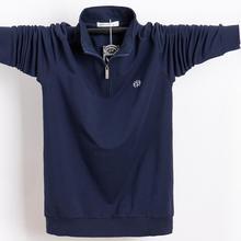 男性ポロシャツ 2019 ビジネスカジュアル男性ポロシャツ秋長袖スタンド襟ポロシャツプラスサイズ 5XL 6XL