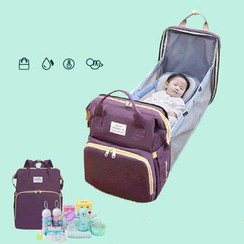 Nowa torba na pieluchy dla niemowląt łóżko plecak dla mamy torba macierzyńska dla wózka torba na pieluchy o dużej pojemności torba na pieluchy dla opieka nad dzieckiem bezpłatny haczyk tanie i dobre opinie CN (pochodzenie) NYLON zipper 20cm GDS5024 30cm 40cm Animal prints