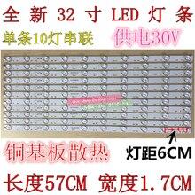 20 pces 32 32 570mm * 17mm 10leds led lâmpadas de luz de fundo tiras led com lente óptica fliter para tv monitor painel 30 v novo