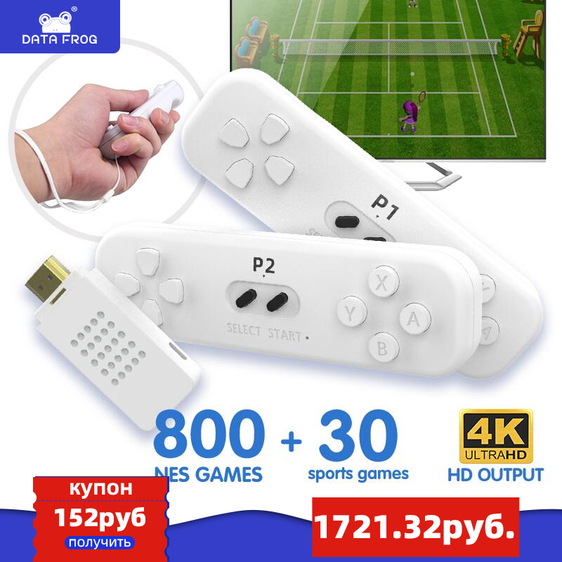 DATA FROG Retro Game Stick With 2.4G Wireless Controller 4k Classic Somatosensory Game Console Video Game Built in 800 NES Games