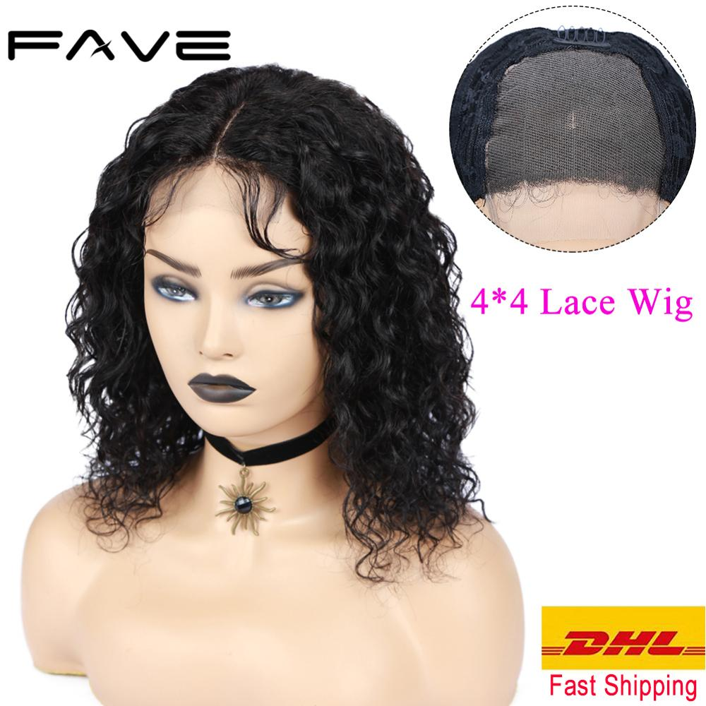 """FAVE 4x4 Lace Closure Water Wave Human Hair Wigs 8-24 """" L/M/R Part With Baby Hair Glueless Remy Lace Wig For Black Women"""