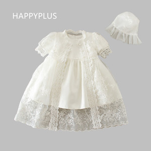 HAPPYPLUS Snow White/Ivory Baby Girl Christening Dress Gown Set Embroidery Baptismal Outfits Formal Baby Dresses Birthday 1 Year(China)